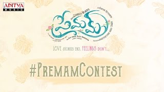 Download Hindi Video Songs - Evare Cover Contest - Listen🎧 Sing♪ Record📷 Mail us✉ || Premam Songs