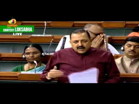 Minister Jitendra Singh Speech On Development Of North Eastern Region | Lok Sabha | Mango News