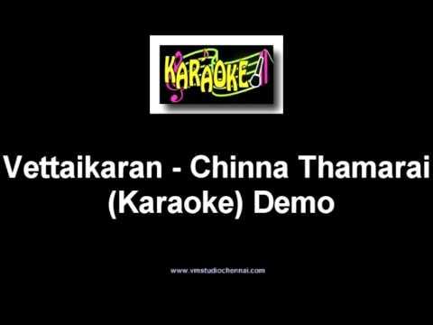 Chinna Thamarai Karaoke