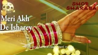 Meri Akh De Isharey | Film Shor Sharaba | Rabi Pirzada | Sohail Khan Production