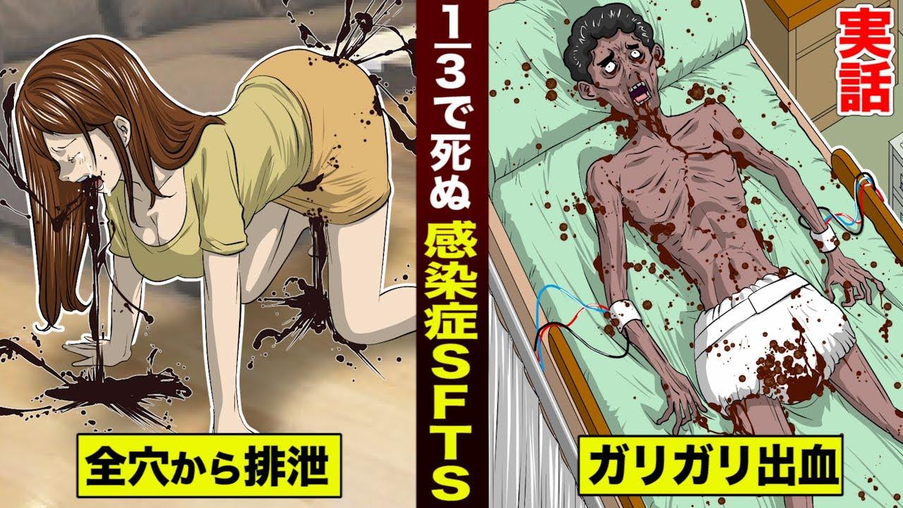 【実在】致死率33%「ゲリ出血熱」。全ての穴から…いきなり排泄。