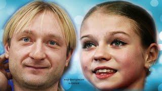Евгений Плющенко недоволен что Трусовой не дали награду премии ISU Skating Awards