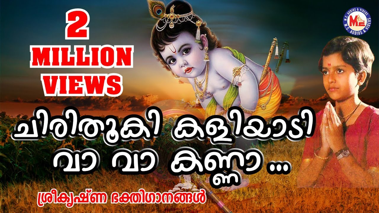 3d Ganesh Wallpapers Free Download For Pc ചിരിതൂകി കളിയാടി വാവാ കണ്ണാ Chirithooki Kaliyadi Vava