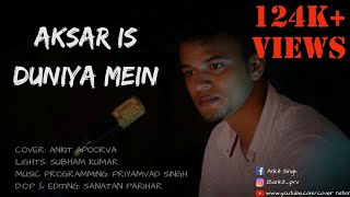 Aksar Is Duniya Mein | Cover Song | By Ankit Apoorva