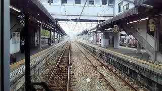 【前面展望】(過去動画)JR四国 予讃線 多度津行き7000系普通列車 伊予西条→伊予三島
