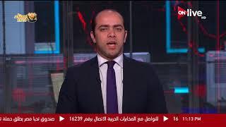 نشرة أخبار الحادية عشر مساءآ .. الأربعاء 7 مارس 2018