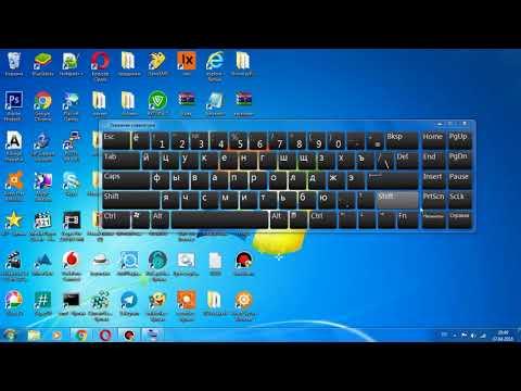 Как включить виртуальную клавиатуру в виндовс 7