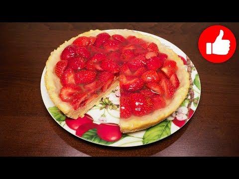 Пирог с земляникой в мультиварке рецепты