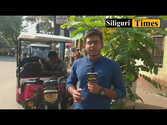 Siliguri Traffic Police takes strict action against illegal parking & toto, city auto