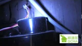 20110905台北市浴室無孔排氣扇無法排氣-綠適居現勘20110912edited.MP4