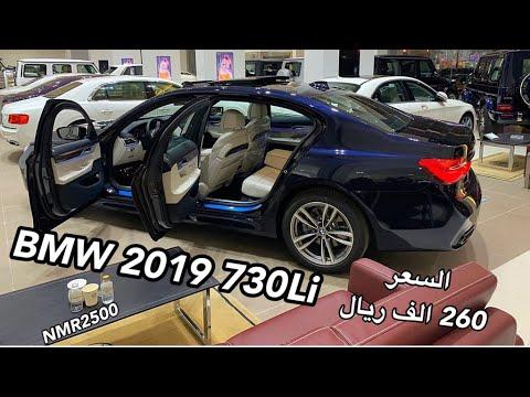 الناغي بي ام دبليو اسعار