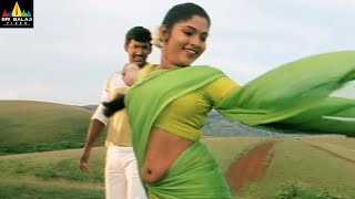 Bharani Telugu Movie Songs | Talinka Endukulemma Full Video Song | Vishal, Muktha @SriBalajiMovies
