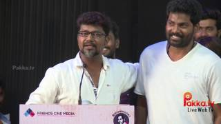 Ondikatta Movie Audio Launch | Sai Ramani at Ondikatta Audio Launch
