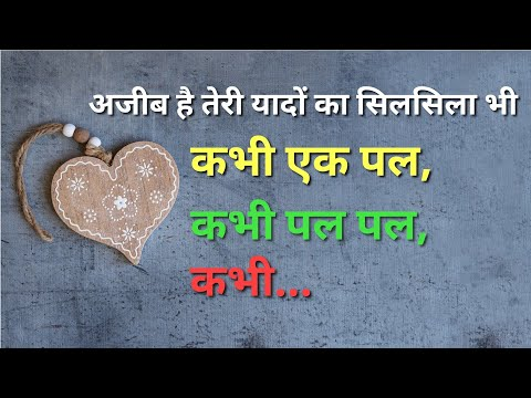 Best Two Line Shayari In Hindi Best || 2 Line Love Shayari In Hindi Shayari