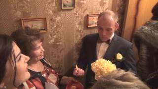 Сборы и выкуп невесты Руслан и Дарья 27 01 2017
