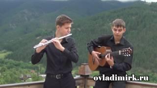 Музыка гор | Одинокий пастух | гитара Илия Ковалев флейта Всеволод Чувашов
