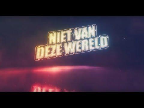 Damascus - Niet Van Deze Wereld (lyric video)