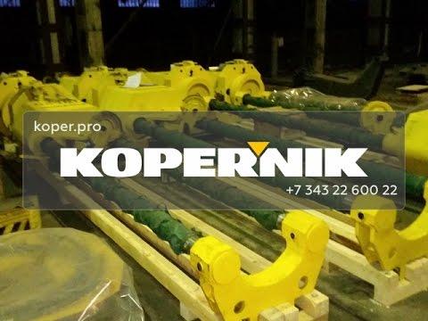 Где производят молоты KOPERNIK HD?