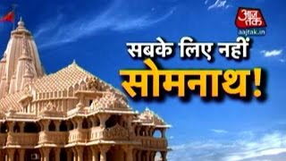 Somnath Temple To Restrict Entry Of Non-Hindus