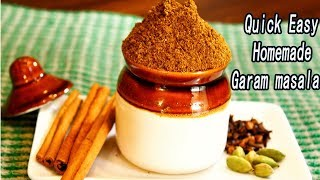 Gambar cover Homemade Garam Masala Recipe | Casual Cooking with Madhura | MadhurasRecipe | Ep - 641