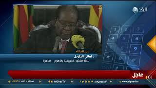 باحثة: هذا الشخص سيكون الجواد الأسود في انتخابات الرئاسة المقبلة بزيمبابوي