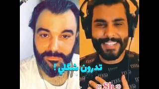 تدرون شقلي محمود التركي واحسان منصور على منصة شادو (cover)