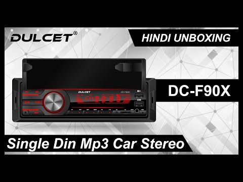 Dulcet DC-F90X Car Stereo Detailed Hindi Unboxing