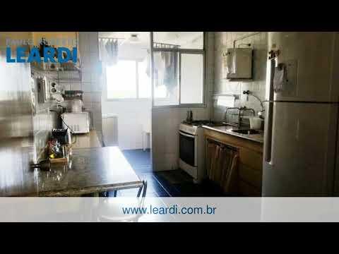 Apartamento - Vila Madalena  - São Paulo - SP - Ref: 571916
