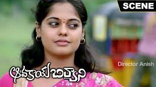 Avakay biryani movie scene 6