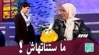 شاهد ردة فعل راضية منال كي دخلت بنتها لأول مرة في بلاطو تلفزيوني منذ 26 سنة..