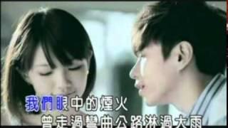 蔡日軒-不愛別的 [瑞影].mpg