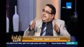 محمد محسن :لانملك هيئة سلامة التي دورها الرقابة علي الصادرات والإيرادات وتأكيد سلامة المنتج المصري