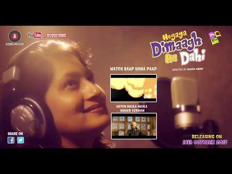 Hogaya Dimaagh Ka Dahi   Kabhi Toh Sun   Singer Version   Fauzia Arshi