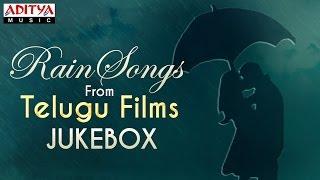నువ్వొస్తానంటే..... Telugu Best Rain Songs || Jukebox