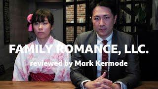Family Romance, LLC. reviewed by Mark Kermode