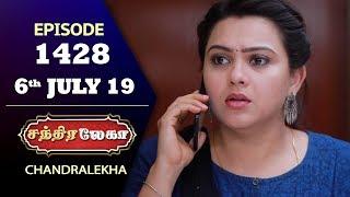 chandralekha-serial-episode-1428-6th-july-2019-shwetha-dhanush-nagasri-arun-shyam
