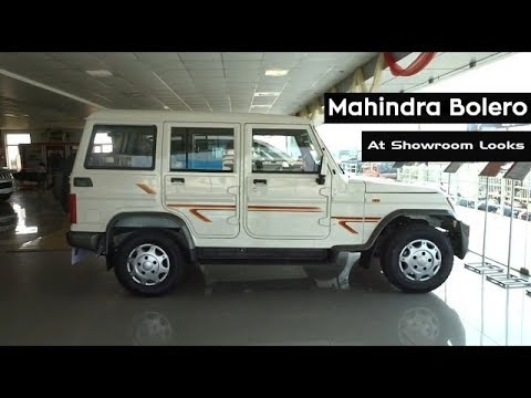 Mahindra Bolero Walkaround Review | Interior And Exterior | Keys | At Showroom | India | 2016