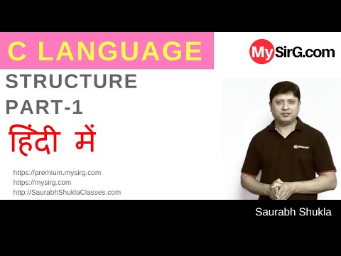 Lecture 16 Structure in C Language Part -1 Hindi