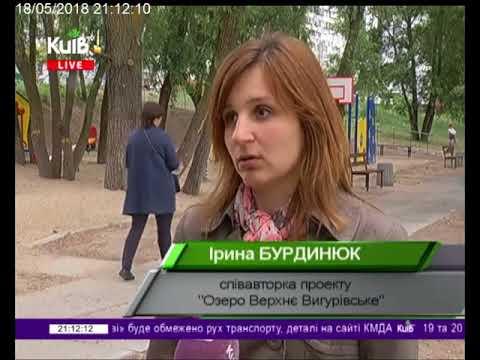 Телеканал Київ: 18.05.18 Столичні телевізійні новини 21.00