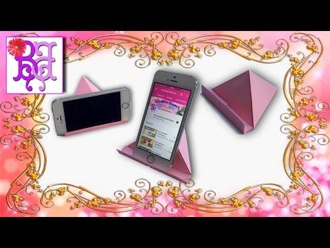 Как сделать Подставку для телефона/планшета из бумаги. Оригами. Origami Phone stand/holder.