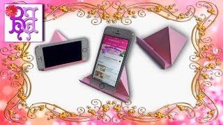Как сделать Подставку для телефона/планшета из бумаги. Оригами. Origami Phone stand/holder.(В этом видео я покажу как легко сделать своими руками Подставку для вашего телефона или планшета из бумаги...., 2016-06-11T10:02:51.000Z)