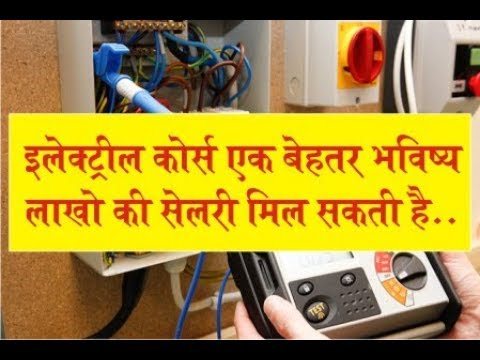 electrical diploma course training institute