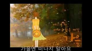 내마음갈곳을잃어 알토색소폰 부산성지음악동호회