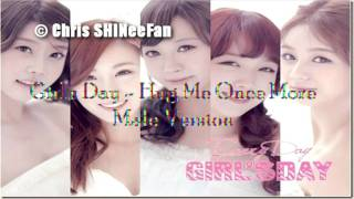 Girl's Day - 한번만 안아줘(Hug me once) ♬M♬ale Version [DL]