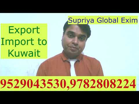 Export-Import to kuwait