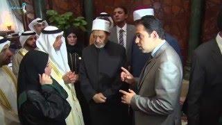 بالفيديو  شيخ الأزهر يلتقي رئيسة المجلس الوطني الاتحادي بدولة الإمارات