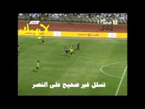 كوراث التحكيم ضد النصر ( نصر يتصدر وظلم يستمر) بلسان فوده والزيد ! thumbnail