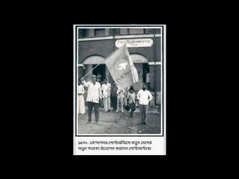 Bangladesh Archives photos