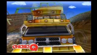 Choro-Q HG 4 (PS2) Demo Screen 1