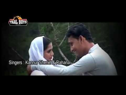 Kannur Shareef New Song | Malayalam New Mappila Album Hit Song [HD] 2015